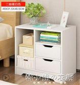 床頭櫃 收納櫃簡約現代小櫃子多功能儲物櫃簡易臥室床邊櫃經濟型YXS     韓小姐