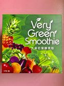 Very Green Smoothie 大麥若葉酵素粉包(蘋果)30包/盒 /青汁/期限201906.27 出清【淨妍美肌】