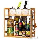 廚房用品置物架竹收納窗戶調味品落地家用多功能架子免打孔調料瓶架 PA1463『pink領袖衣社』