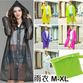雨衣   韓國時尚 可愛 戶外 大人成人 風衣款 雨衣