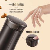 研磨機 現代磨粉機細膩研磨機家用小型多功能五谷雜糧打粉干磨粉碎機  非凡小鋪 igo
