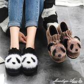 豆豆鞋 豆豆鞋秋季百搭正韓棉鞋加絨可愛毛毛鞋女冬外穿懶人瓢鞋 瑪麗蓮安