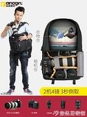 攝影包 安諾格爾多功能攝影包雙肩數碼背包便攜攝像佳能m50m6索尼國家地理尼康男女專業單反 宜品
