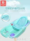 嬰兒洗澡盆 小哈倫嬰兒洗澡盆寶寶浴盆可坐躺通用新生兒用品大號兒童沐浴桶DF   聖誕節狂歡
