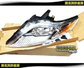 莫名其妙倉庫【MP193 非魚眼大燈】原廠 08-14 無燈泡 集光罩 無魚眼 歐洲件 Mondeo MK4