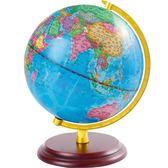 25公分地球儀中學生用家居擺件擺設 教學版發光25CM玩具辦公室中英文世界220v第七公社