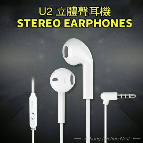 HANG 原廠 耳掛式高音質線控耳機 入耳式耳機 耳麥耳機 重低音耳機 立體聲耳機 iPhone SONY HTC 三星