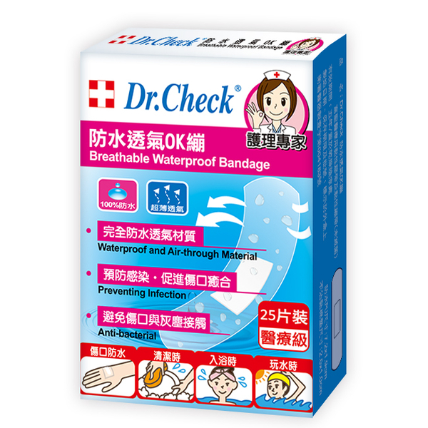 Dr.Check 防水透氣OK繃25片