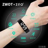 防水電子錶 led智慧手環手錶多功能男女學生防水運動簡約兒童電子錶震動鬧鐘 3C公社