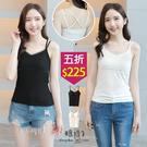 【五折價$225】糖罐子後交叉雙肩帶坑紋罩杯背心→預購【E56696】
