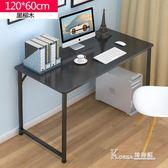 電腦桌台式桌家用辦公桌寫字台簡約書桌簡易筆記本桌子〖korea時尚記〗 igo