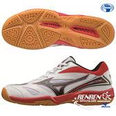 美津濃 MIZUNO 男女同款全尺碼羽球鞋 GATE SKY (白/紅/黑) 寬楦 基本型體羽球鞋 71GA174009【 胖媛的店 】