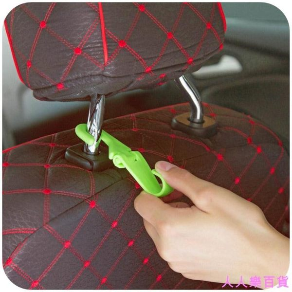 車載椅背掛鉤創意汽車小用品 多功能車內座椅頭枕車用掛勾
