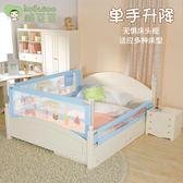 新年大促酷豆豆嬰兒童床護欄寶寶床邊圍欄2米1.8大床欄桿防摔擋板通用床圍 森活雜貨