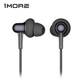 【1MORE】E1025 Stylish 雙動圈入耳式耳機 (黑)