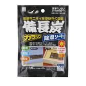 【日本-小久保】 備長炭抽屜除濕劑25g