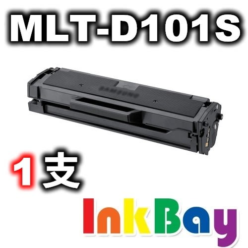 SAMSUNG MLT-D101S 相容環保碳粉匣(黑色)一支【適用】ML-2164/ML-2165/2165W/SCX-3405/3405F/3405FN/SF-760P/3405FW