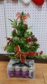 聖誕樹40cm裝飾聖誕樹(紅),聖誕佈置/桌上型迷你聖誕樹/聖誕裝飾/擺飾【X454080】節慶王