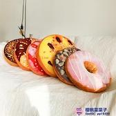 日本尼達利同款草莓少女榻榻米墊家用辦公甜甜圈屁股坐椅蒲團促銷【櫻桃菜菜子】