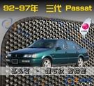 【鑽石紋】92-97年 Passat 3代 腳踏墊 / 台灣製造 passat海馬腳踏墊 passat腳踏墊 passat踏墊