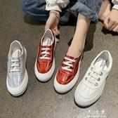 (快出)小白鞋女夏季新款韓版百搭平底休閒運動鞋子網紅女鞋一腳蹬鞋
