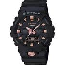 CASIO 卡西歐 G-SHOCK 黑金雙顯手錶-玫瑰金/48.6mm GA-810B-1A4 / GA-810B-1A4DR