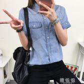 純棉牛仔襯衫女短袖 修身學生休閒百搭襯衣薄款上衣「韓姐姐」