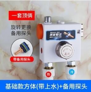 恆溫閥明裝淋浴水龍頭混水閥太陽能熱水器冷熱調節器/金色恆溫 備用調溫