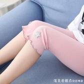 女童七分褲夏季薄款兒童2020中大童童裝褲子女孩洋氣打底短褲夏裝 漾美眉韓衣