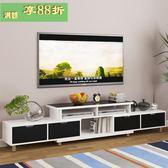 電視櫃簡約現代小戶型電視機鋼化玻璃客廳伸縮地