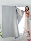 陽台窗簾全遮光布料魔術粘貼式臥室免打孔安裝遮陽隔熱防曬小窗戶 星河光年DF