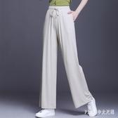 夏季褲子女新款大碼高腰垂感闊腿褲胖mm200斤寬鬆韓版拖地泫雅褲 KP1694【Pink 中大尺碼】