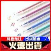 [24hr-快速出貨] 【筆紙膠帶】韓國文具 簡約風 透明 磨砂 水彩筆 中性筆 0.5mm 原子筆