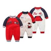 長袖嬰兒兔裝 純棉連身裝 棒球寶寶童裝 XIS4457 好娃娃