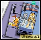 【萌萌噠】三星 Galaxy Note10 Note10+ Note9 可愛卡通 個性搞怪加菲貓咪 全包防摔軟殼 手機殼 外殼