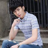 短袖格紋襯衫 時尚男士格子襯衫學生襯衣修身《印象精品》t323