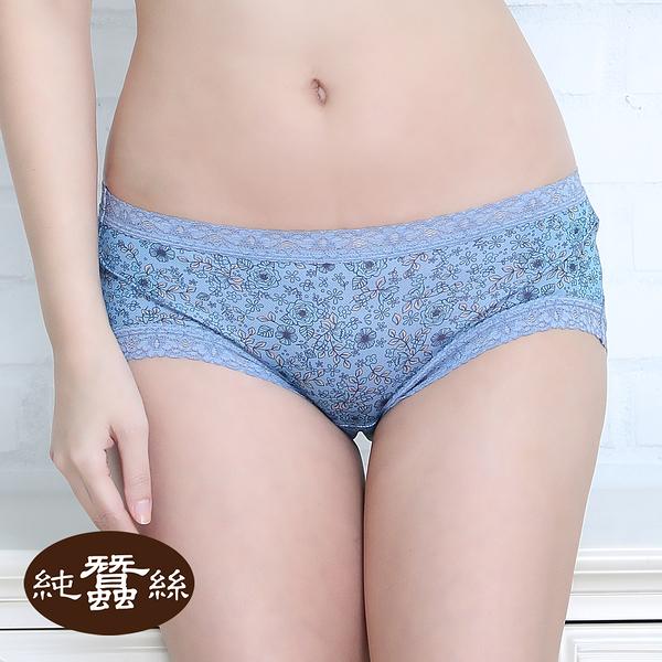 【岱妮蠶絲】印花低腰平口蠶絲內褲(復古小花)