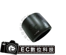 【EC數位】Canon 專用  ET-64 ET64 太陽罩遮光罩 可反扣遮光罩 EF75-300mm F4-5.6 IS USM 鏡頭遮光罩
