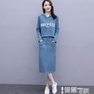 套裝裙 2021秋裝新款韓版大碼女裝休閒針織套裝裙女洋氣減齡裙子兩件套潮 【99免運】