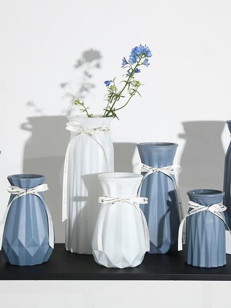 【兩件套】北歐玻璃插花瓶透明乾花創意客廳插花水養玫瑰百合白色 ciyo黛雅