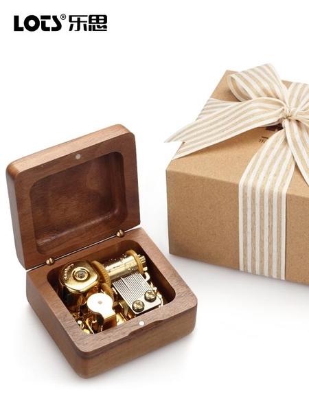 木質刻字八音盒天空之城音樂盒創意禮品Diy女生定制生日禮物 滿天星