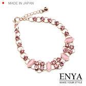 日本 美麗閃耀水鑽寶石手鍊 Enya恩雅【BRSS6】