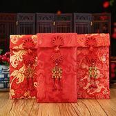 新年紅包  萬元布藝紅包錦緞改口紅包袋創意利是封大紅包 結婚慶用品 交換禮物