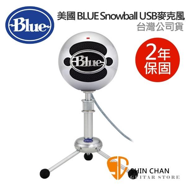 【缺貨】直殺直購價↘ 美國 Blue Snowball 雪球USB麥克風 (鈦銀)銀色 台灣公司貨  保固二年