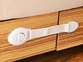 3入卡栓式 加長型 抽屜鎖 寶寶安全鎖 兒童安全鎖 冰箱鎖【UA100】《約翰家庭百貨