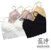 EASON SHOP(GW1435)實拍美背吊帶蕾絲裹胸小背心女內衣防走光文胸內搭聚攏無鋼圈抹胸性感透氣