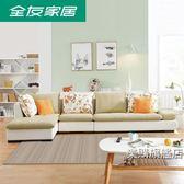 現代簡約皮布沙發皮布藝沙發組合小戶型客廳整裝102210 XW