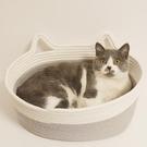 貓窩棉線貓窩手工寵物四季通用冬季保暖加厚窩簡約北歐貓抓板窩