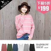正韓-清新橫條長袖棉質T恤-L-Rainbow【A782011】