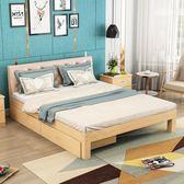 床 靠背實木床現代簡約單人床小戶型宿舍出租房簡易床經濟型床主臥 果寶時尚